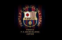 2018年度 PBJ千葉(千葉県)ジュニア・ジュニアユース体験練習会開催のお知らせ