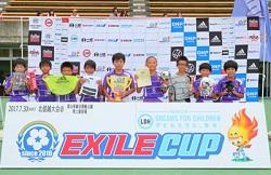 2017年度 第8回 EXILE CUP 北信越大会 優勝・全国出場はReiz長岡FC!