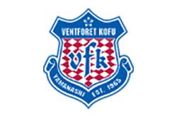 2018年度  ヴァンフォーレ甲府U-15(山梨県)ジュニアユース 練習会1/18他開催!締め切りは1/17!