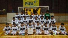 2017年度 第8回全日本女子ユース(U-15) フットサル大会 奈良県大会 優勝はディアブロッサ高田FCソヒィーゾ!