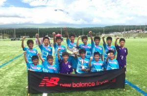 ニューバランスNEW BALANCE CHAMPIONSHIP U-12 2017 優勝はサガン鳥栖U12! 8/6~8/8全結果掲載!!
