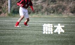 【四国】U-13リーグ サザンクロス 2017 結果速報!組合せ掲載!次回8/30 入力お待ちしています!