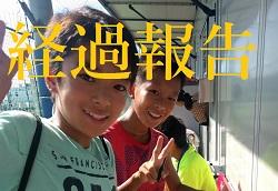 8/18 23時まで【現在61名943,000円支援中!】九州北部豪雨被災少年サッカーチーム招待応援大会を開催しよう!