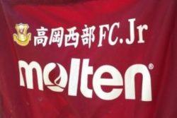 高岡西部FCジュニア(富山県)クラブメンバー随時募集のご案内