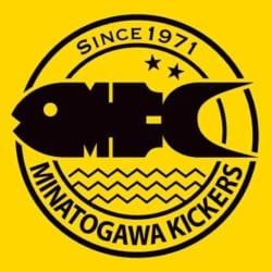 2018年度 港川キッカーズジュニアユース(ぐしかみFC) 新入部員募集のお知らせ
