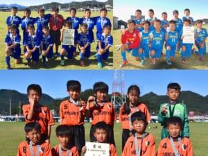2017年度 第55回 足利市市民選手権大会 ジュニア U-10 01FC青葉、A.MINAMI、御厨FCが優勝!!