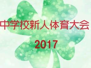2018年度 FC ESPACIO(エスパシオ)熊本(熊本県)ジュニアユース 無料体験練習会 随時開催中!