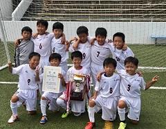 2017年度 第70回姫路市市民大会(4年生の部)兼 第9回関西スーパーカップ少年サッカー大会・姫路予選 優勝・県大会出場はルゼルやわたSC!