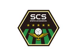 高円宮杯U-15サッカーリーグ2017 島根県ユースリーグ結果 1部優勝は開成学園!