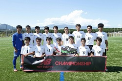 「訂正版」ニューバランスチャンピオンシップ 2017 U-16 優勝は昌平高校(埼玉県)!