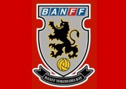 【日程追加】2018年度 BANFF横浜FC戸塚(神奈川県)ジュニアユース セレクション3/16開催!