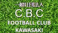 【追加情報】2018年度 C.B.C  FC(神奈川県)ジュニアユース セレクション11/29,12/11 開催!
