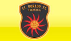 2018年度 EL DORADO FC(山梨県)ジュニアユース 練習会(随時)開催のお知らせ