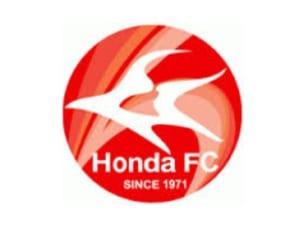 2018年度 HondaFC U-18(静岡県) 練習会&セレクションのお知らせ 10/12、14、19他 開催!