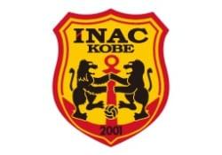 2018年度 INAC神戸レオネッサアカデミーU-13(兵庫県) セレクションのお知らせ 10/1,7開催