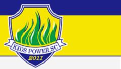 2018年度 KIDS POWER.SC(埼玉県)ジュニアユース 練習会(9/28ほか) 開催のお知らせ