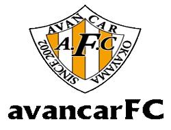 2018年度 Avancar FC(アヴァンサール)(岡山県)ジュニアユース 練習会&セレクションのお知らせ