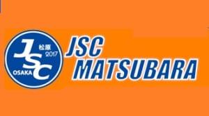 高円宮杯U-15サッカーリーグ2017大阪アドバンスリーグ 1位はIRIS生野!最終順位掲載!