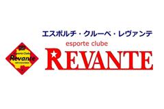 【新中学1年生対象】2018年度E.C.REVANTE(岐阜県)選手募集(9/1~)・体験練習(9/23~)のご案内