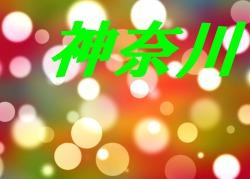 2018年度【千葉県】 暁星国際中学男子サッカー部  練習会(10/15他)のお知らせ