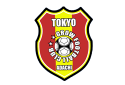 2018年度 GROW FC【グロウ】(東京都)ジュニアユース練習会(11/2他)&セレクション(12/5他)開催のお知らせ!
