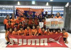 2017 松村杯PUMAカップ<少女の部> AC等々力マーメイドが連覇達成! 優勝チーム写真追加!