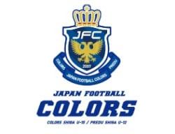 2018年度  COLORS SHIGA U-15 (滋賀県) 体験練習会、スキルテスト開催中!