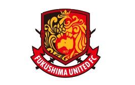 2018年度 福島ユナイテッドFC U-15 セレクションのお知らせ 申し込み締め切りは10/31!