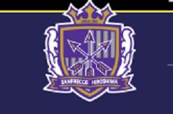 2018年度 サンフレッチェくにびきFC(島根県)ジュニアユース セレクションのお知らせ 1/14開催!