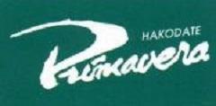 2018年度【北海道】プリマベーラ函館・U-15 練習会のご案内 10/26,11/2,9開催!