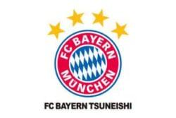 2018年度 FC バイエルン ツネイシ (広島県)ユース(U-18 )セレクション(11/19)開催!
