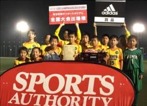 2017年度 第13回 スポーツオーソリティカップ近畿大会 優勝はヴィエントFCとよの!