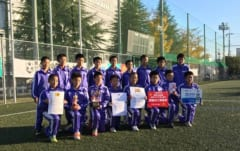 2017年度 第41回全日本少年サッカー大会 京都府大会 優勝は紫光!