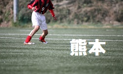 U-13サッカーリーグ2017 HiFA(広島県)ユースリーグ結果!入力お待ちしています!