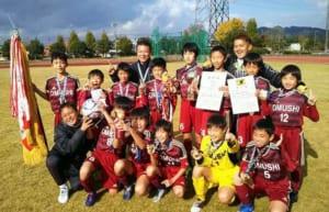 2017 第3回アンジュヴィオレ西日本女子サッカー大会U-12in福山11/25,26開催!組み合わせ掲載!