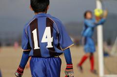 2017年度 第46回千葉県中学校新人体育大会 サッカー競技  優勝は暁星国際!