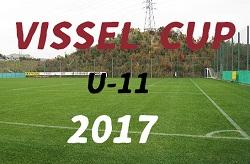 VISSEL CUP(ヴィッセルカップ)第12回神戸ユース・フットボール・トーナメント(U-11)2017 12/26~開催!組み合わせ掲載!