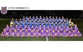 2018年度 FC PROUD(FCプラウド)【東京都】ジュニアユースセレクションのお知らせ  11/23,12/7開催!
