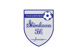 2018年度 白河FC(福島県)ジュニアユース練習体験・随時受付、および新規会員募集中!