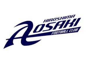 2018年度  青崎フットボールクラブ U-15(広島県)ジュニアユース  体験練習会(毎週木曜、金曜日)開催!!