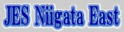 2018年度 ジェス新潟東サッカークラブ(新潟県)体験練習会のお知らせ  <11月開催日掲載>