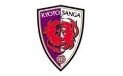 2018年度 京都サンガF.C.U-15(京都府)ジュニアユースセレクション(1/20.21)開催のお知らせ!