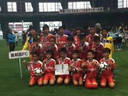2017第20回沖縄トロピカルカップ国際少年サッカー大会 真和志FC優勝!結果表掲載