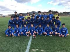 2017年度 兵庫県クラブユースサッカー(U-14)新人戦 優勝はフレスカ神戸!