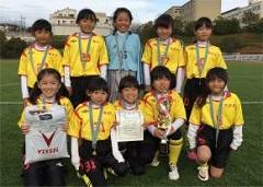 2017年度 神戸市サッカー協会U-12少女サッカーリーグ【4部B】 優勝は学園FC H!