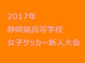 2018年3月31日(土)に三重にてパパ・チーム関係者の為のフットサル大会「お試しパパリーグ」開催!新規参加チーム募集中!