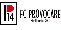 2018年度FC プロヴォカーレ(広島県)体験練習会(1/17)開催のお知らせ