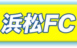 必見!「高円宮杯 全日本ユース(U-15)サッカー選手権大会」をもっと楽しむ方法!~歴代「得点王」は?