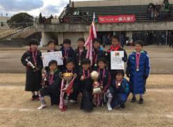 2017年度 第35回マックスバリュー中部杯三重県少年サッカー大会U-10 優勝は大山田!
