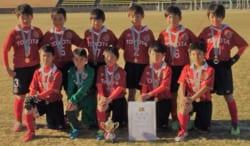 2017年度 第1回 東海ユースU-10 サッカー大会  優勝は名古屋グランパスU12!